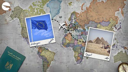 السفر الى سلوفاكيا من مصر.