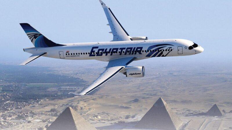 السفر الى كوسوفو من مصر.