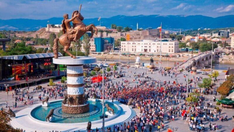 السفر الى مقدونيا للسوريين