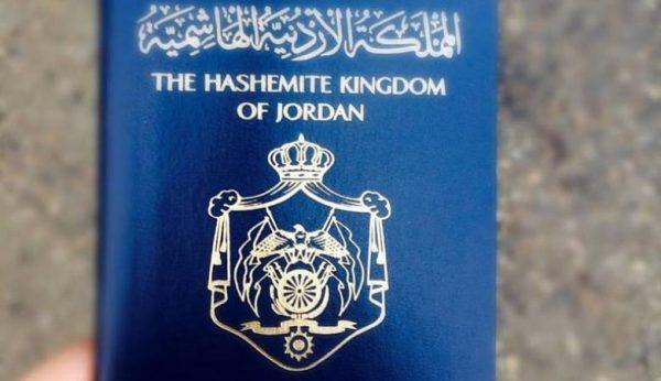 تعرف على قوة جواز السفر الأردنى