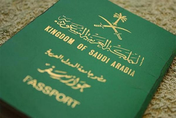 متطلبات الحصول على فيزا التشيك من السعودية
