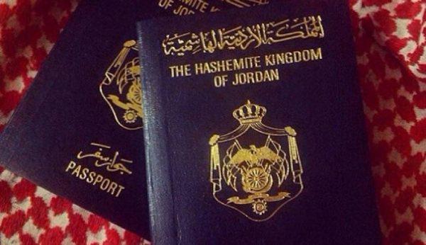 متطلبات السفر إلى أذربيجان من الأردن
