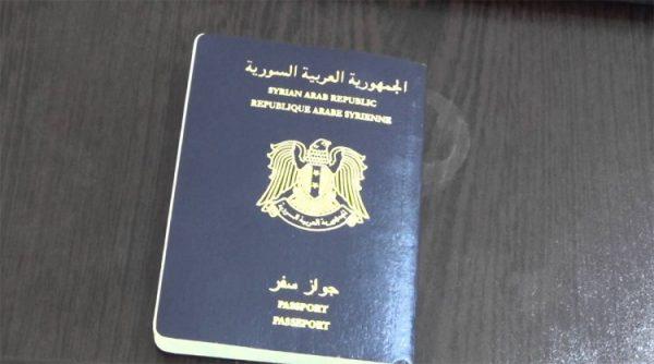 متطلبات السفر الى البانيا للسوريين