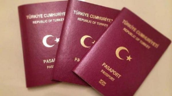 متطلبات السفر الى بلغاريا عن طريق تركيا