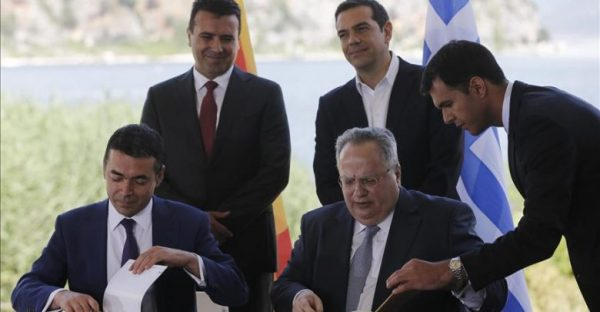 الإستثمار فى مقدونيا والحصول على الإقامة