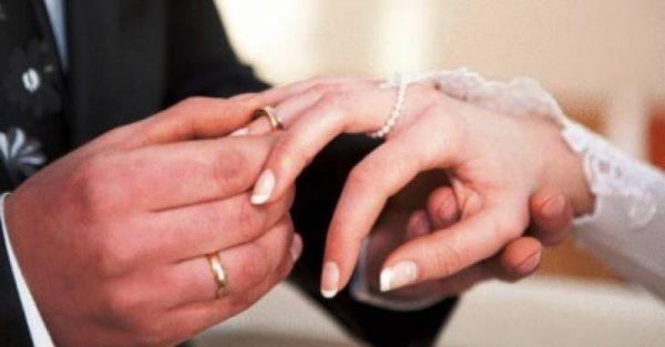 الزواج فى مقدونيا للسوريين