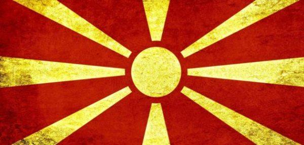 السفر الى مقدونيا