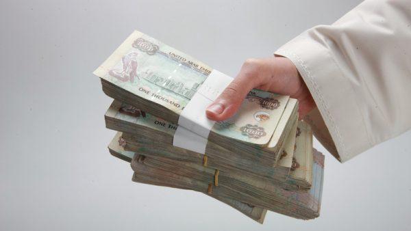 الشروط المالية التى تفرض على المستثمرينالمغاربة