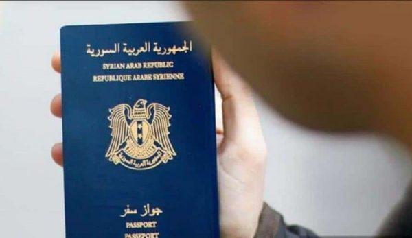 الوثائق المطلوبة للسفر إلى أذربيجان