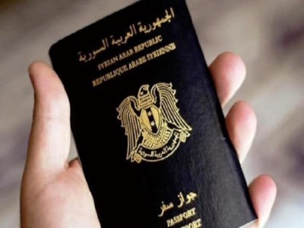 متطلبات الحصول على الإقامة المقدونية للسوريين