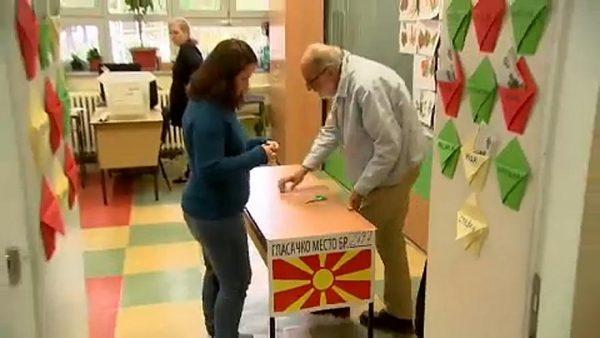متطلبات الحصول على الإقامة فى مقدونيا