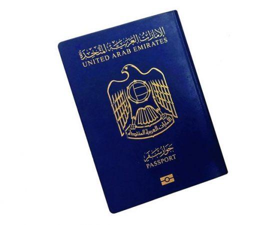 متطلبات السفر الى سلوفاكيا من الامارات