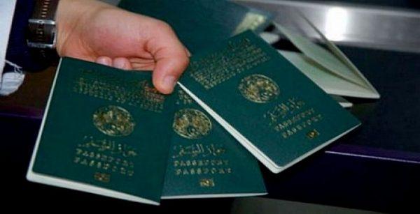 متطلبات السفر الى سلوفاكيا