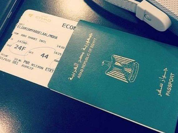 متطلبات السفر الي البانيا للمصريين