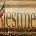 الاستثمار والاقامة في ايطاليا .. تعرف على الإجراءات المطلوبة