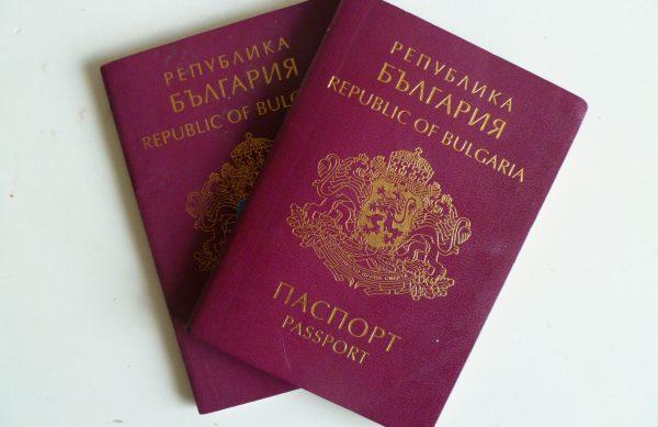 متطلبات الإستثمار فى بلغاريا