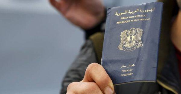 الأوراق المطلوبة للحصول على تأشيرة أرمينيا للأرمن السوري