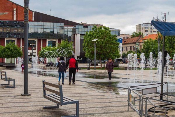 الحصول على الجنسية الصربية عبر الإستثمار