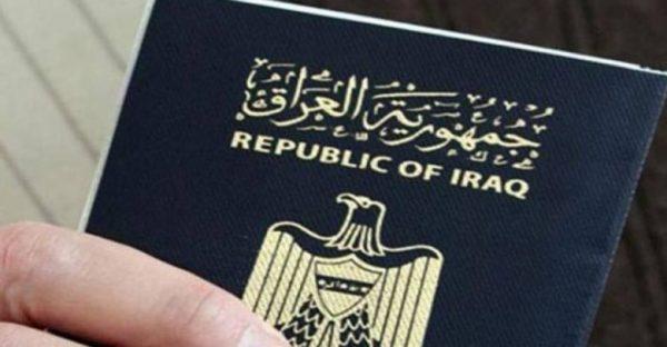 متطلبات الحصول على تأشيرة أرمينيا للعراقيين