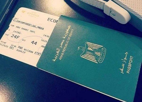 متطلبات الحصول على تأشيرة أرمينيا للمصريين