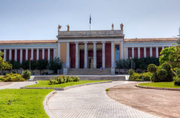 المتحف الوطنى للأثار