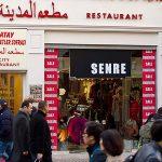 مطعم المدينة اسطنبول تقسيم .. تعرف على أشهر مأكولاته ومميزاته