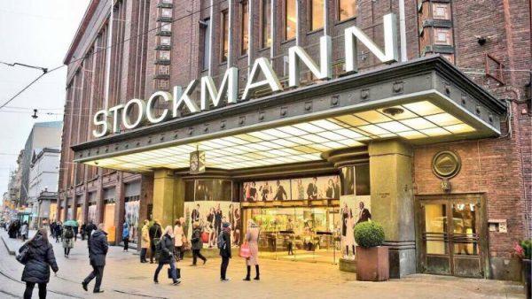 أشهر مراكز التسوق فى هلسنكى