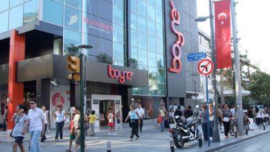 Photo of شارع بغداد اسطنبول .. تعرف على أهم مميزاته