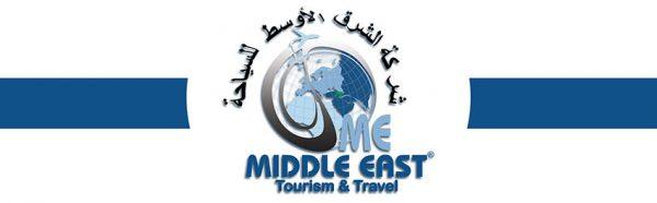 شركة الشرق الأوسط للسياحة