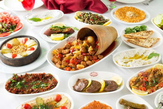 قائمة طعام مطعم المدينة اسطنبول تقسيم