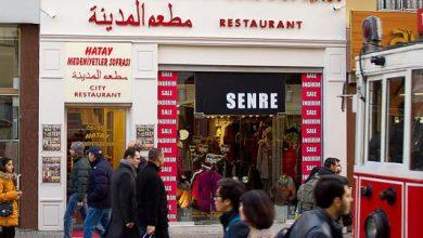 Photo of مطعم المدينة اسطنبول تقسيم .. تعرف على أشهر مأكولاته ومميزاته