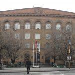 جامعة أرمينيا الحكومية للهندسة