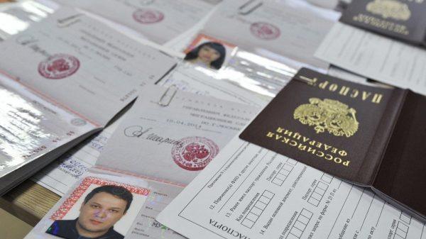 شروط الحصول على الجنسية الروسية