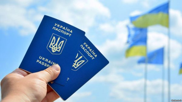 الاستثمار في اوكرانيا والحصول على الإقامة