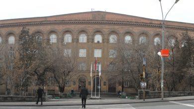 Photo of جامعة أرمينيا الحكومية للهندسة