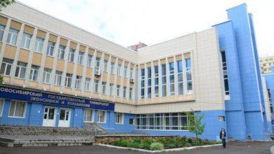 Photo of جامعة نوفوسيبيرسك التقنية الحكومية