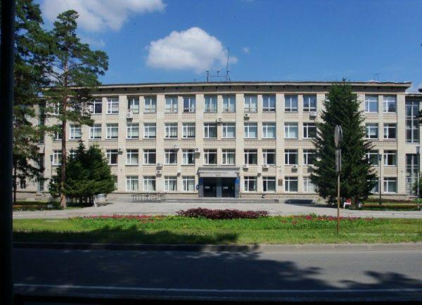 جامعة نوفوسيبيرسك الطبية الحكومية