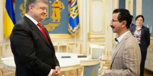 شروط الاستثمار في اوكرانيا