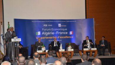 Photo of شروط الاستثمار في فرنسا ..  تعرف على كيفية الحصول على الإقامة عبر الإستثمار