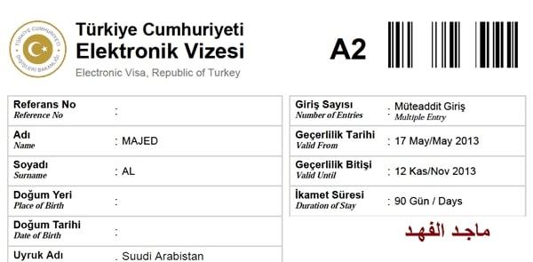 الحصول على فيزا تركيا الإلكترونية