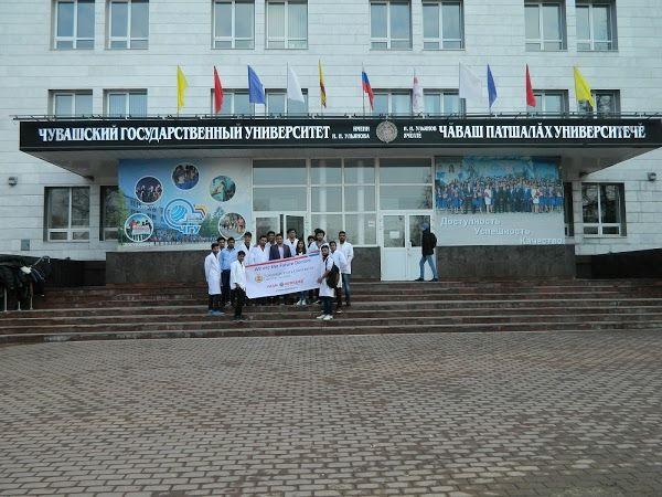 جامعة تشيبوكسارى الحكومية