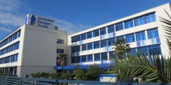 الجامعة الأوروبية فى تيرانا