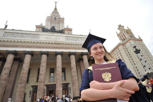 تكاليف دراسة الماجستير في جامعة موسكو الحكومية