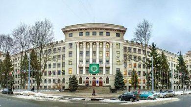 Photo of جامعة خاركوف الطبية الوطنية
