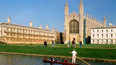Photo of شروط القبول في جامعة كامبردج
