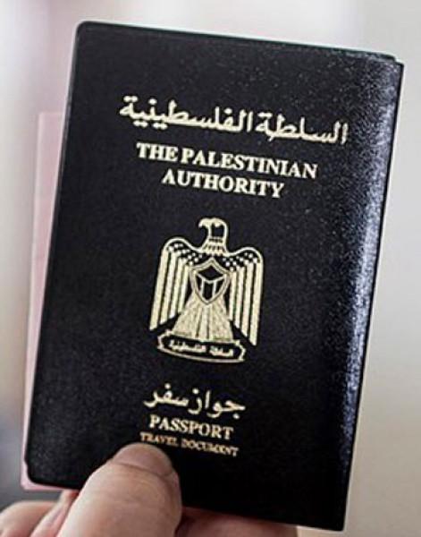 متطلبات الحصول على فيزا تركيا للفلسطينيين المقيمين في السعودية