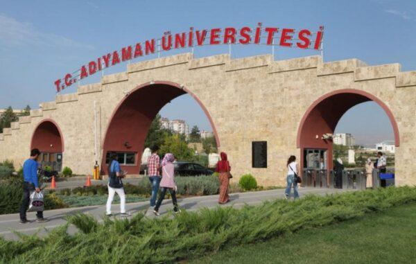 جامعة اديمان