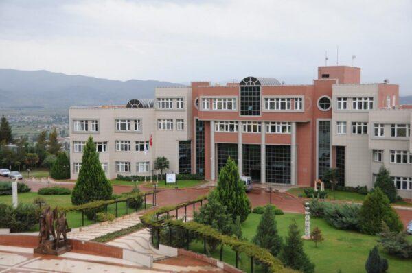جامعة عدنان مندريس