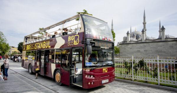جولة بالأتوبيس أو الباص