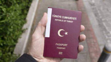Photo of تأشيرة تركيا للمقيمين بالسعودية .. تعرف على الشروط والأوراق المطلوبة